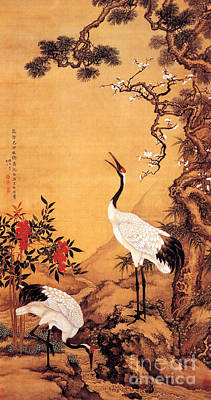 Silk Painting - Pine - Plum - Cranes by Pg Reproductions