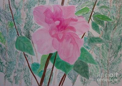 Wall Art - Painting - Pink Flower by Cybele Chaves