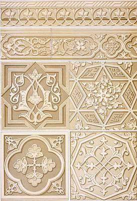 Pl 18 Architectural Decoration, 19th Art Print