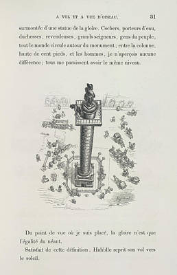 Place Vendome Art Print by British Library