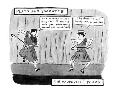 Plato Drawing - Plato And Socrates by Danny Shanahan