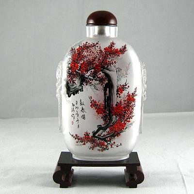 Plum Blossom In Snuff Bottle-2 Original by Guohui Wang