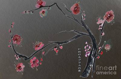 Plum Flower Art Print by Sibby S