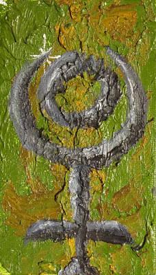 Pluto Glyph Art Print by Jeffrey Oleniacz