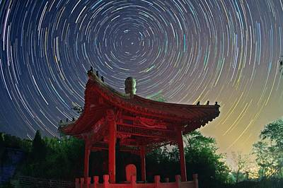 Polar Star Trails Over Pagoda Art Print