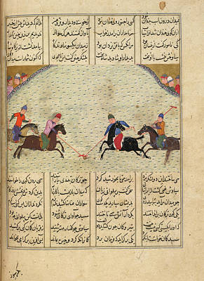 Polo Photograph - Polo Match by British Library