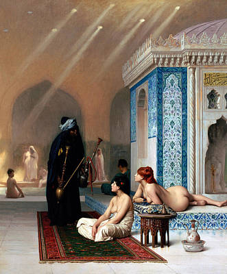 Pool In A Harem Art Print by Munir Alawi