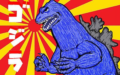 Painting - Pop Art Godzilla by Gary Niles