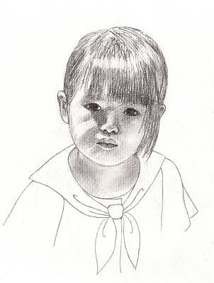 Drawing - Portrait Of A Girl by Kazumi Whitemoon