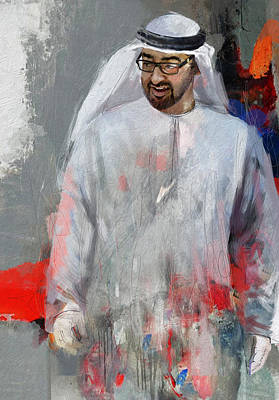 Painting - Portrait Of Abdullah Bin Zayed Al Nahyen 6 by Maryam Mughal