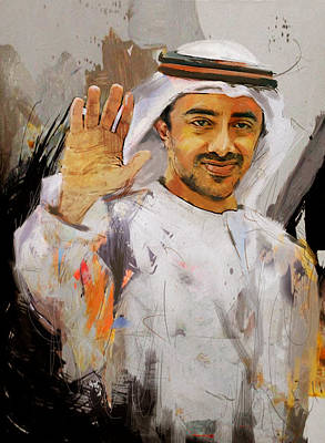 Painting - Portrait Of Abdullah Bin Zayed Al Nahyen  by Maryam Mughal