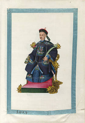 Portrait Of Emperor Taon Kwang Art Print by British Library