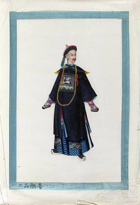 Portrait Of Fou Toi Art Print by British Library