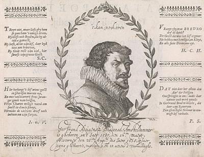 Portrait Of Gerbrand Adriaensz. Bredero, Print Maker Hessel Art Print by Hessel Gerritsz And Willem Pietersz. Buytewech And Samuel Coster