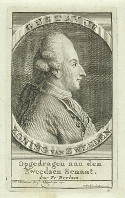 Sweden Drawing - Portrait Of King Gustav IIi Of Sweden, Cornelis Van Noorde by Quint Lox
