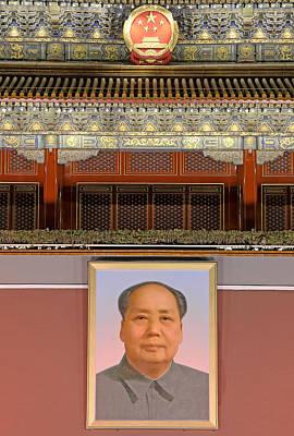 Mao Zedong Wall Art - Photograph - Portrait Of Mao Zedong At Tiananmen Square - Beijing China by Brendan Reals