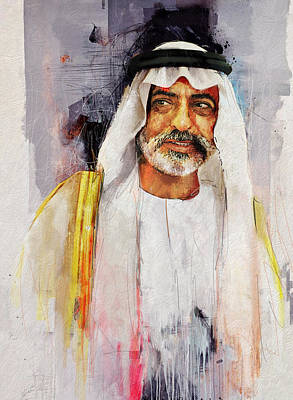 Painting - Portrait Of Nahyan Bin Mubarak Al Nahyan by Maryam Mughal