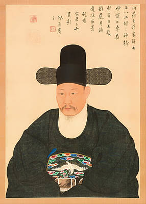 Korean Painting - Portrait Of Scholar Official by Mountain Dreams