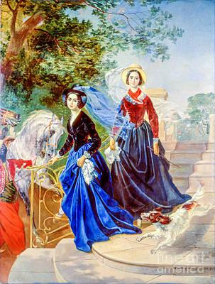 Portrait Of Sisters Shishmarev Art Print