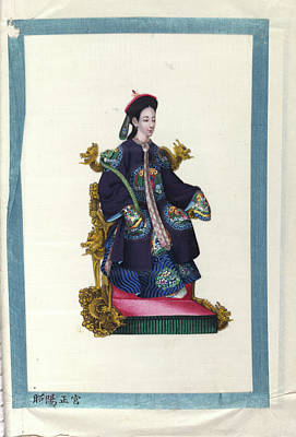Gouache Photograph - Portrait Of The Empress by British Library