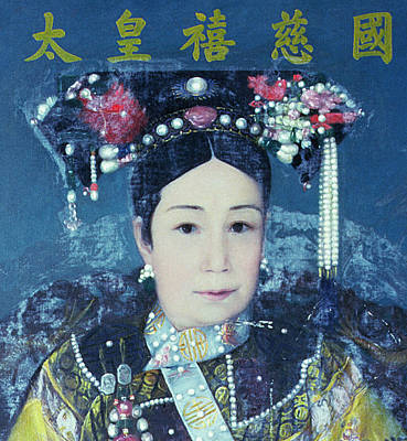 Portrait Of The Empress Dowager Cixi 1835-1908 Oil On Canvas Detail Of 90986 Print by Chinese School