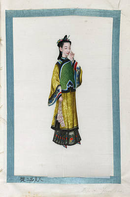 Gouache Photograph - Portrait Of The Wife Of Yum Chai by British Library