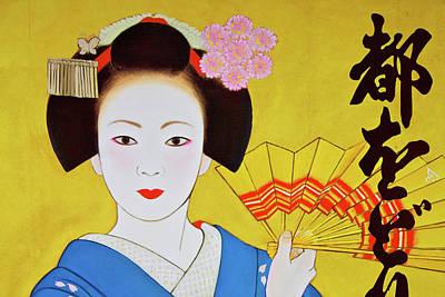 Photograph - Poster Advertising A Geisha Dance by Frank Carter