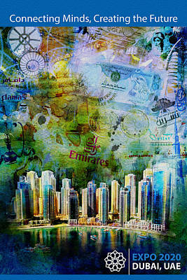 Merchandise Painting - Poster Dubai Expo - 6 by Corporate Art Task Force