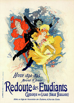 Poster For Redoute Des Étudiants. Closerie Des Lilas Salle Art Print by Liszt Collection