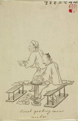 Potter Making Bowls On A Kick Wheel Art Print by British Library