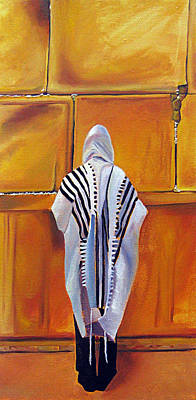 Sukkot Painting - Prayer II by Dawnstarstudios