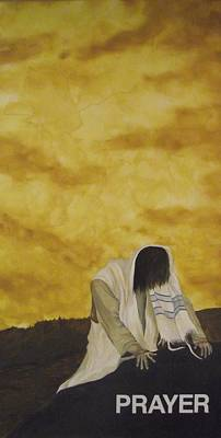 Painting - Prayer by Marvin Barham
