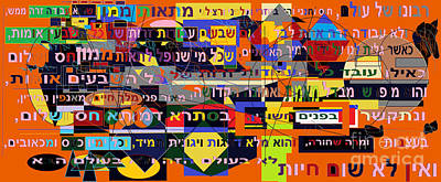 Hebrew Script Digital Art - Prayer To Be Saved From The Lust Of Money 1 by David Baruch Wolk