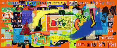 Holy Alphabet Digital Art - Prayer To Be Saved From The Lust Of Money 2b by David Baruch Wolk