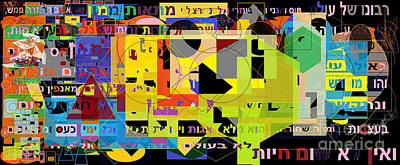 Inner Search Digital Art - Prayer To Be Saved From The Lust Of Money 3 by David Baruch Wolk