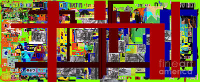 Hebrew Script Digital Art - Prayer To Be Saved From The Lust Of Money 4 by David Baruch Wolk