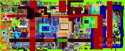 Holy Alphabet Digital Art - Prayer To Be Saved From The Lust Of Money 4a by David Baruch Wolk