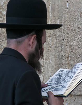 Photograph - Praying At Wailing Wall by Don Wolf