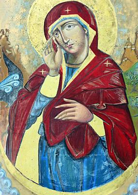 Separation Drawing - Praying For Peace by Munir Alawi