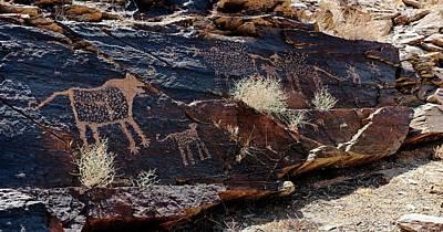Prehistoric Rock Art Art Print by Babak Tafreshi