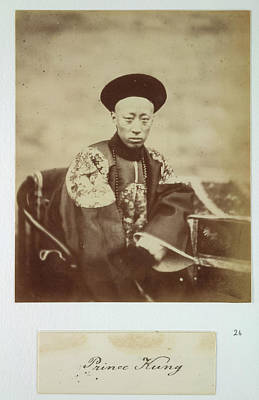 Gong Photograph - Prince Kung by British Library