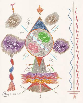 Drawing - Prosperity Generator by Mark David Gerson