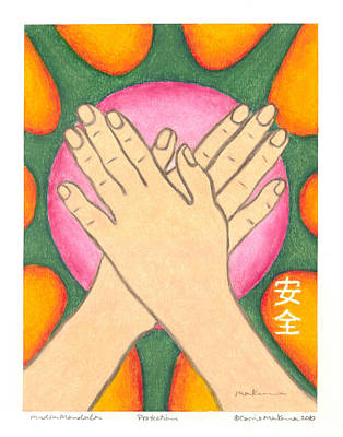 Painting - Protection - Mudra Mandala by Carrie MaKenna