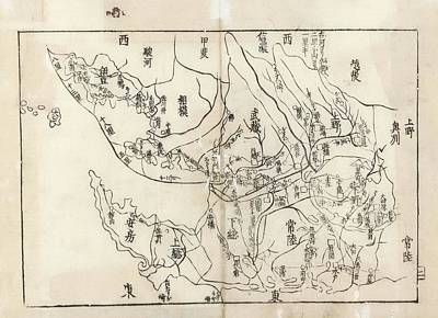 Map Of Japan Photograph - Provinces Around Edo by British Library