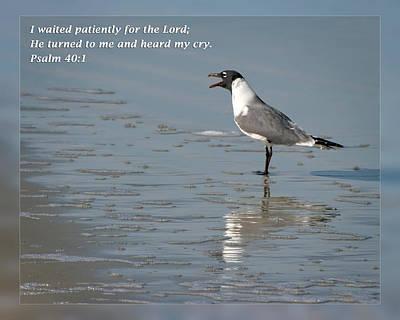 Psalm 40 1 Art Print by Dawn Currie