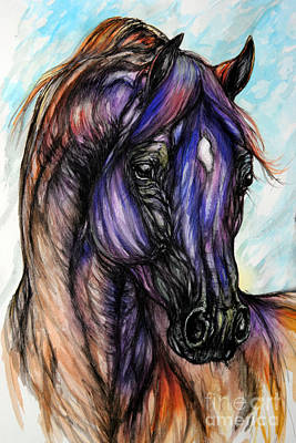 Wild Horses Drawing - Psychedelic Blue And Orange by Angel  Tarantella