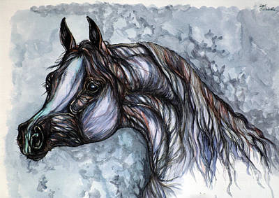 Wild Horses Drawing - Psychedelic Grey And Blue by Angel  Tarantella
