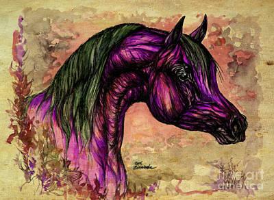 Wild Horses Drawing - Psychedelic Purple by Angel  Tarantella