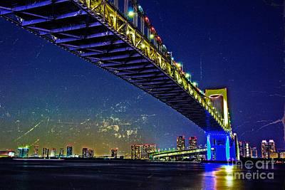 Psychedelic Rainbow Bridge In Tokyo Art Print