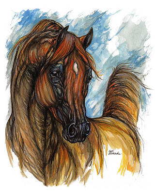 Psychodelic Chestnut Horse Original Painting 2 Original
